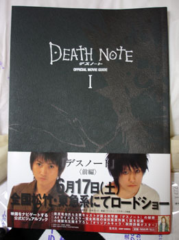 'Death Note Movie Guide