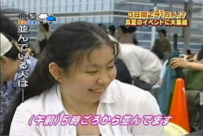 Comiket Interview