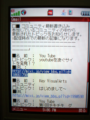 V903Sh
