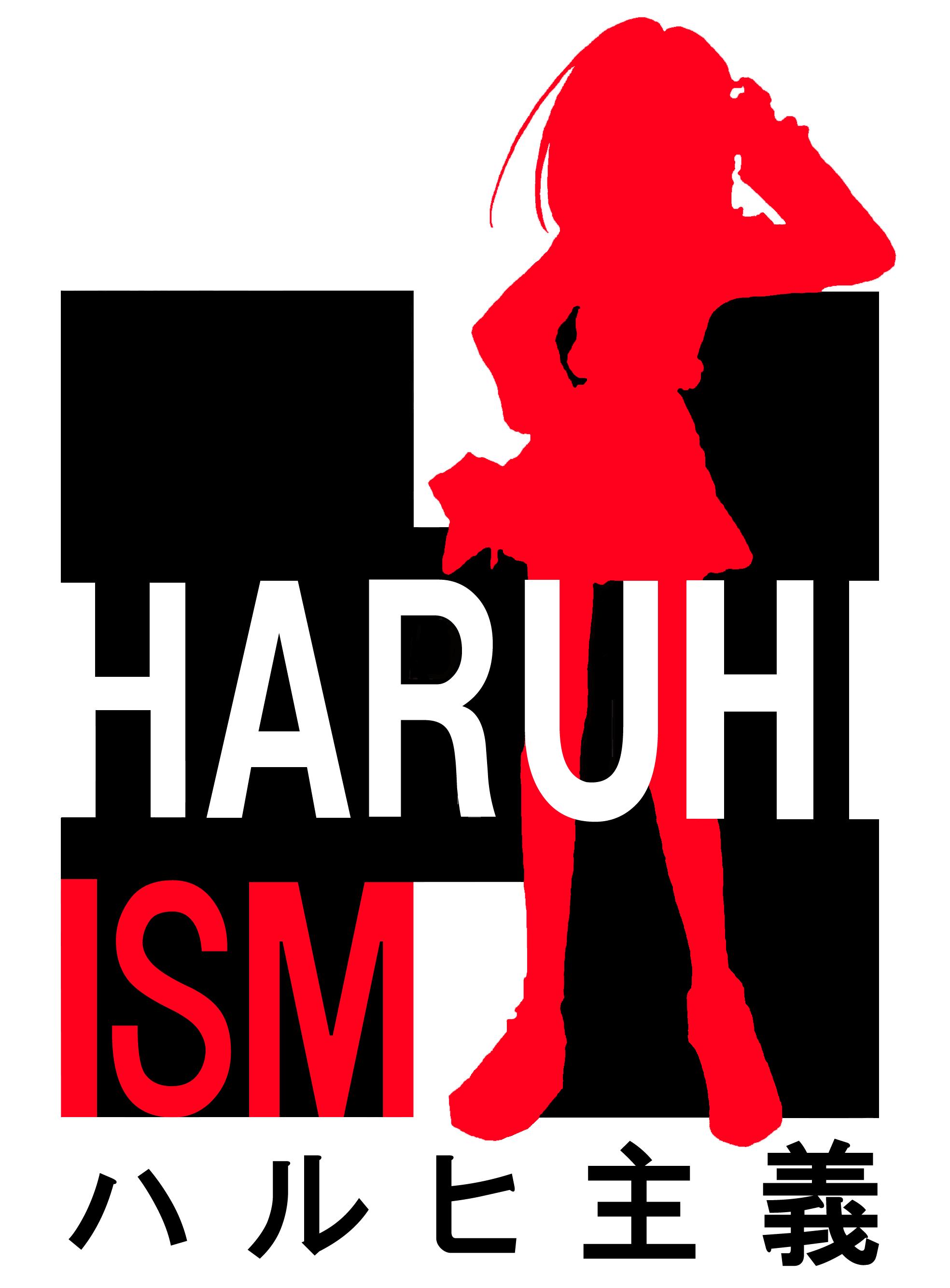 Religiones Excéntricas Haruhiism