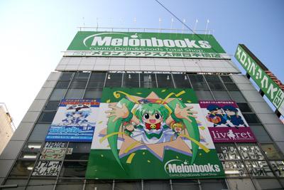 Japan Anime Map