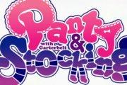 Panty & Stocking with Garterbelt — Episode 1