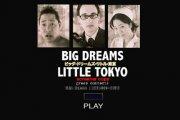 Big Dreams Little Tokyo: A Half Japanese Comedy