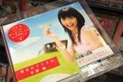 Aya Hirano can't sing