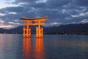 Japan Trip 2011