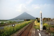 Japan's Southernmost Train Station