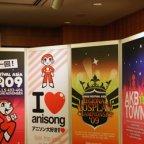 Anime Festival Asia 09 - Press Conference