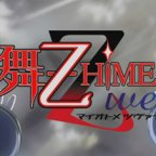 Mai-Otome Zwei Episode 1