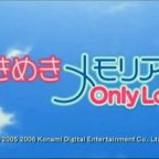 Tokimeki Memorial ~Only Love~ Episode 1