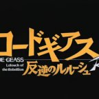 Code Geass R2 — Episode 1
