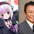 Abe resigns, Rozen Aso to take over?