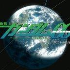 Gundam 00 — Episode 14