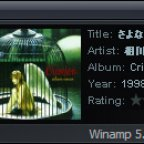 Winamp 5.5 Beta Preview 1