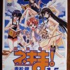 Mahou Sensei Negima! Vol.15 Limited Edition