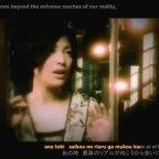 Chiaki Ishikawa - Uninstall (Promo Video)