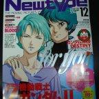Newtype December 2005