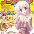 Comptiq - Da Capo Girls Ranking