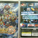 Super Robot Wars MX Portable