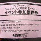 Summer Days Event