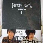 Death Note Movie: First Part