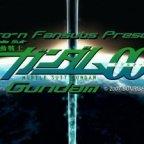 Gundam 00 — Nyoro~n Translation Errors