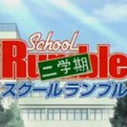 School Rumble Season 2 Episode 1