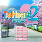 To Heart 2 XRATED